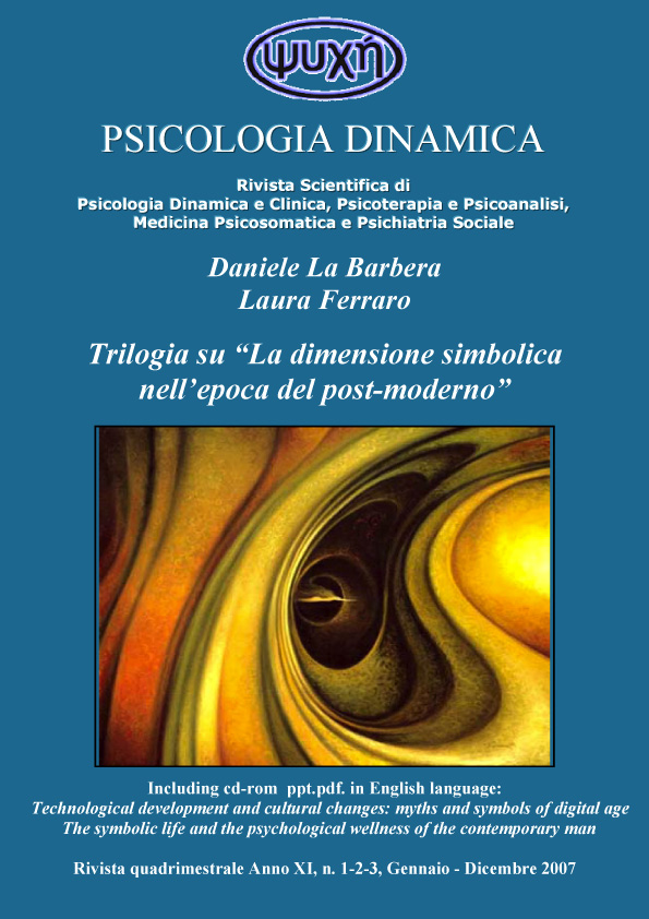 Psicologia dinamica il modello multimodale della psicologia dinamica elaborato dal dr alfredo anania fondato sul lavoro pluridisciplinare dquipe rappresenta un fandeluxe Gallery